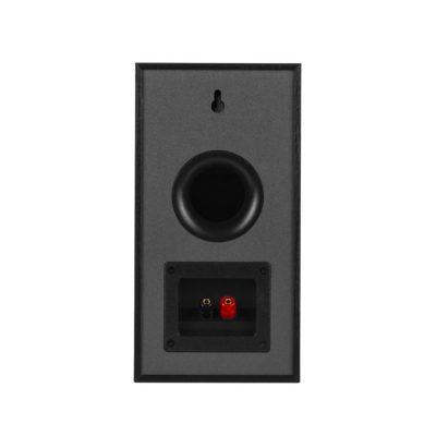 R-41M Bookshelf Speaker